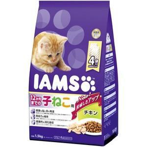 アイムス 12か月までの 子ねこ用 チキン 1.5kg|aquabase