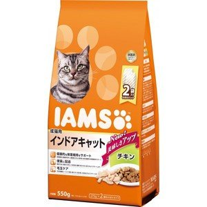 アイムス 成猫用 インドアキャット チキン 550g|aquabase