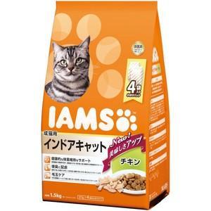 アイムス 成猫用 インドアキャット チキン 1.5kg|aquabase
