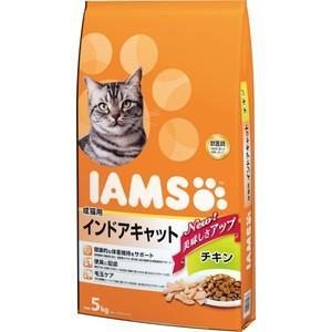 アイムス 成猫用 インドアキャット チキン 5kg|aquabase