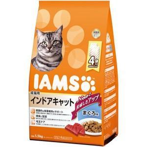 アイムス 成猫用 インドアキャット まぐろ味 1.5kg|aquabase