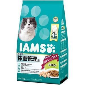 アイムス 成猫用 体重管理用 チキン 1.5kg|aquabase