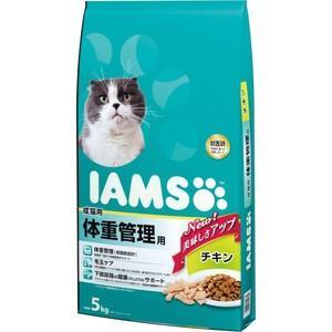 アイムス 成猫用 体重管理用 チキン 5kg|aquabase