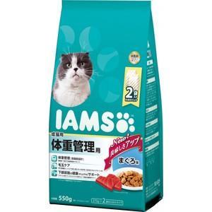 アイムス 成猫用 体重管理用 まぐろ味 550g|aquabase