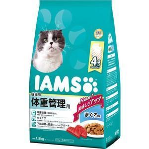 アイムス 成猫用 体重管理用 まぐろ味 1.5kg|aquabase