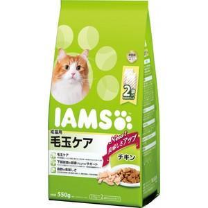 アイムス 成猫用 毛玉ケア チキン 550g|aquabase