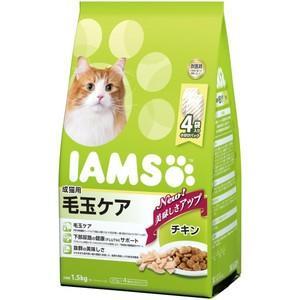 アイムス 成猫用 毛玉ケア チキン 1.5kg|aquabase