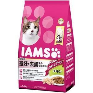 アイムス 成猫用 避妊・去勢後の健康維持 チキン 1.5kg|aquabase