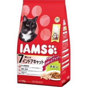 アイムス 7歳以上用 インドアキャット チキン 1.5kg|aquabase