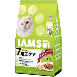 アイムス 7歳以上用 毛玉ケア チキン 1.5kg|aquabase