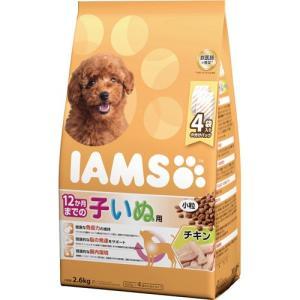 アイムス 12か月までの子いぬ用 チキン 小粒 2.6kg|aquabase