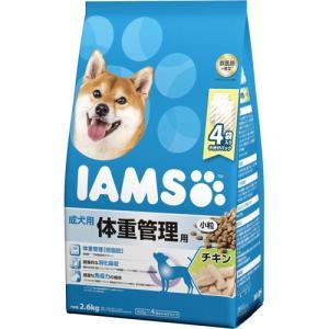 アイムス 成犬用 体重管理用 チキン 小粒 2.6kg|aquabase