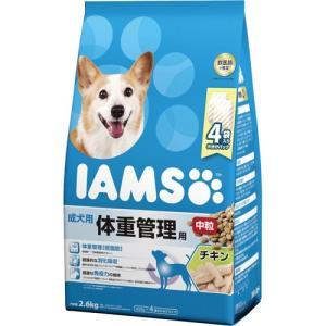 アイムス 成犬用 体重管理用 チキン 中粒 2.6kg|aquabase