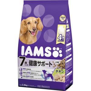 アイムス 7歳以上用 健康サポート チキン 小粒 2.6kg|aquabase