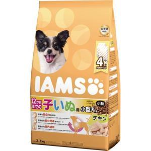 アイムス 12か月までの子いぬ用 小型犬用 チキン 小粒 2.3kg|aquabase