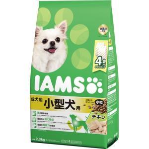 アイムス 成犬用 小型犬用 チキン 小粒 2.3kg|aquabase