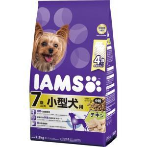 アイムス 7歳以上用 小型犬用 チキン 小粒 2.3kg|aquabase