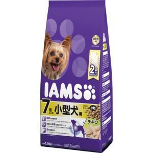 アイムス 7歳以上用 小型犬用 チキン 小粒 1kg|aquabase