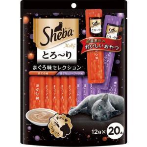 シーバ とろーりメルティ まぐろ味セレクション 12g×20本|aquabase