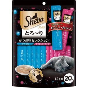シーバ とろーりメルティ かつお味セレクション 12g×20本|aquabase