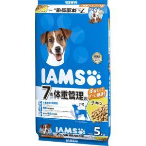 アイムス 7歳以上用 体重管理用 チキン 小粒 5kg|aquabase