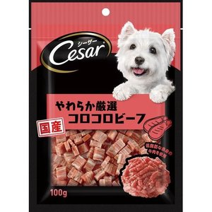 シーザートレイで不動の人気のビーフ。低脂肪な赤身の牛肉を使用し、小型犬にうれしいひとくちサイズに仕上...