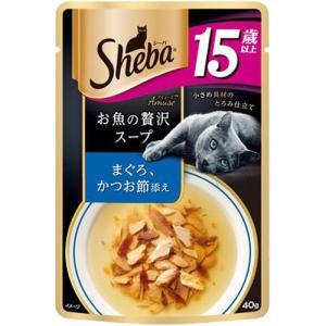 シーバ アミューズ 15歳以上 お魚の贅沢スープ まぐろ、かつお節添え 40g|aquabase