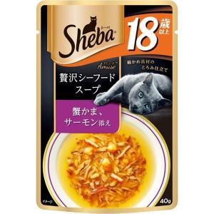 シーバ アミューズ 18歳以上 お魚の贅沢スープ 蟹かま、サーモン添え 40g|aquabase