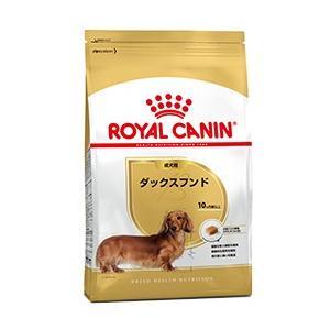 ロイヤルカナン ダックスフント 成犬用 3kg|aquabase