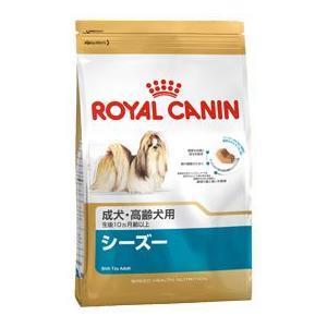 ロイヤルカナン シーズー 成犬・高齢犬用 1.5kg|aquabase