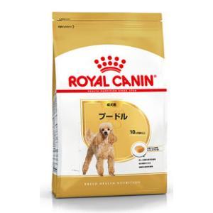 ロイヤルカナン プードル 成犬用 7.5kg|aquabase