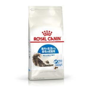 ロイヤルカナン インドア ロングヘアー 2kg|aquabase