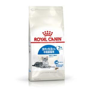 ロイヤルカナン インドア 7+ 室内で生活する7歳以上 中高齢猫用 400g 【18年10月新価格】|aquabase