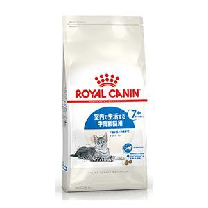 ロイヤルカナン FHN インドア7+ 室内で生活する中高齢猫用 3.5kg|aquabase