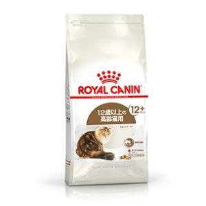 ロイヤルカナン エイジング 12+ 室内で生活する12歳以上 老齢猫用 2kg|aquabase
