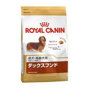 ロイヤルカナン ダックスフント 成犬・高齢犬用 800g|aquabase