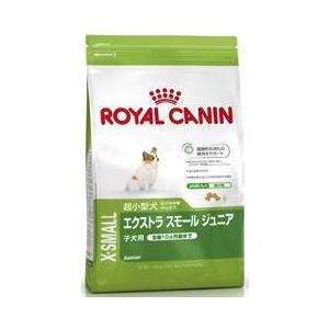 ロイヤルカナン エクストラスモール ジュニア 3kg|aquabase