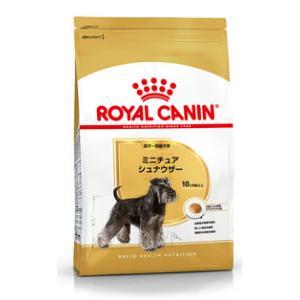 ロイヤルカナン ミニチュアシュナウザー 成犬・高齢犬用 7.5kg|aquabase