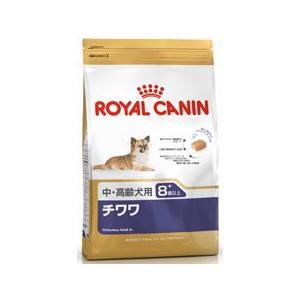 ロイヤルカナン チワワ 中・高齢犬用 3kg|aquabase