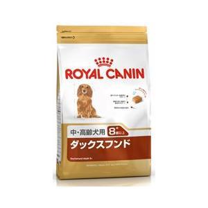 ロイヤルカナン ダックスフンド 中・高齢犬用 3kg|aquabase