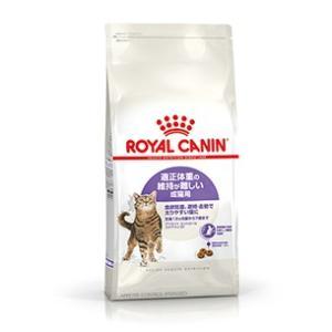 ロイヤルカナン ステアライズド アペタイトコントロール 成猫用 2kg|aquabase