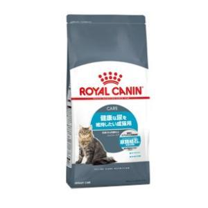 ロイヤルカナン ユリナリー ケア  健康な尿を維持したい 成猫用 400g|aquabase