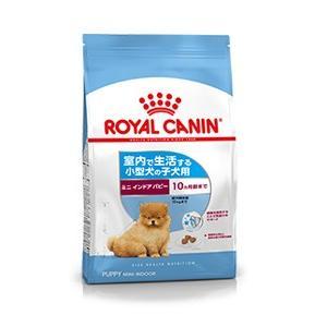 ロイヤルカナン ミニ インドア パピー 子犬用 4kg|aquabase