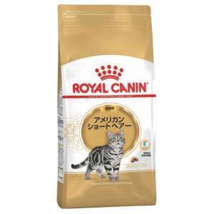 ロイヤルカナン アメリカンショートヘアー 成猫用 400g|aquabase