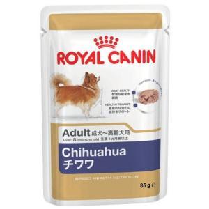 ロイヤルカナン チワワ ウェット 成犬〜高齢犬用 85g|aquabase