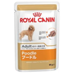 ロイヤルカナン プードル ウェット 成犬〜高齢犬用 85g|aquabase