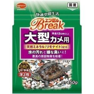 日本ペットフード エンゼルブレイク 大型カメ用 450g|aquabase