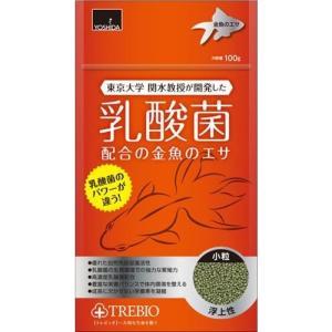 吉田飼料 トレビオ 金魚のエサ 100g 浮上性|aquabase