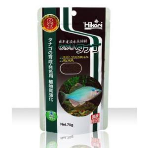 キョーリン ひかりタナゴ 70g|aquabase
