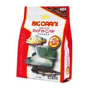 キョーリン ひかりクレスト ビッグカーニバル 400gパック 【特売】|aquabase